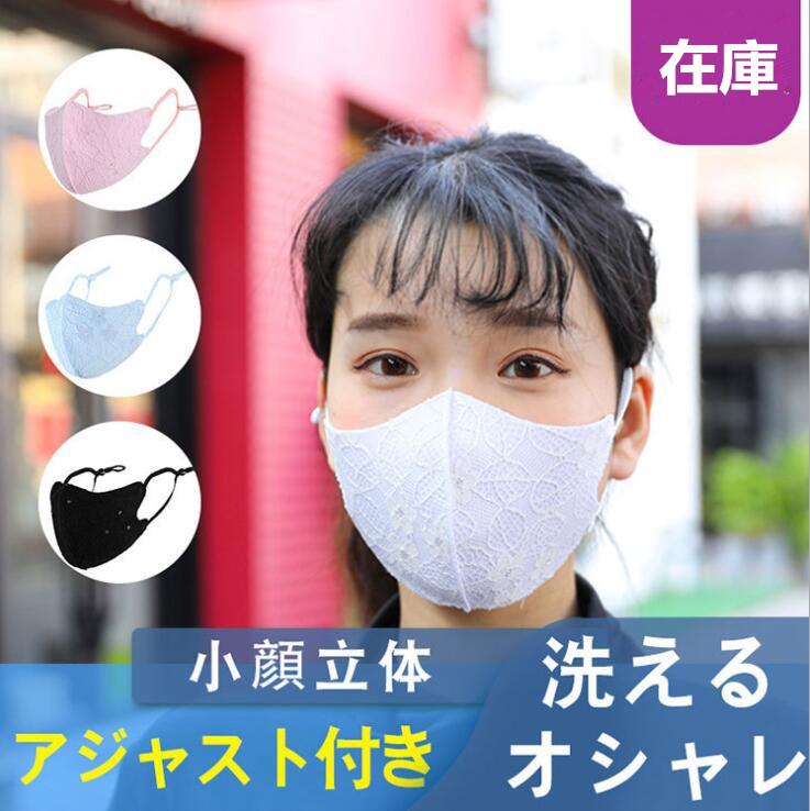 大人夏マスク 男女兼用 通気性布マスク 繰り返し使えるマスク 冷感マスク クールマスク