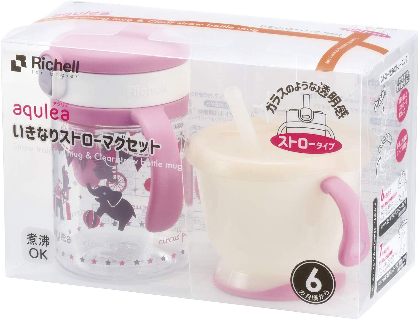 リッチェル 〈アクリア〉いきなりストローマグセットR ピンク(P)