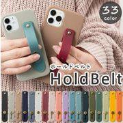 スマホベルト スライド式 落下防止 iPhoneケースに貼り付けるスマホリングベルト