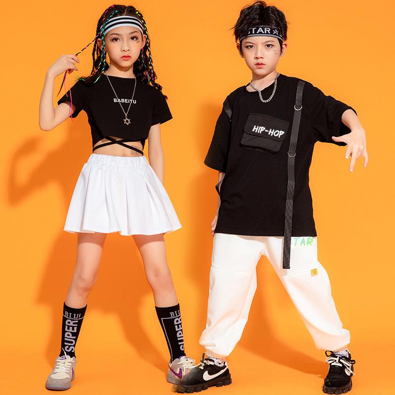 キッズダンス衣装 ヒップホップ HIPHOP セットアップ ベスト女の子 男の子 ステージ衣装 練習着 体操服