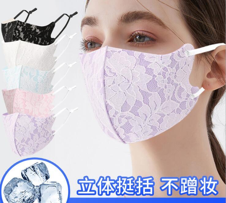 大人夏マスク 男女兼用レースマスク 涼しいマスク 繰り返し使えるマスク 冷感マスク クールマスク