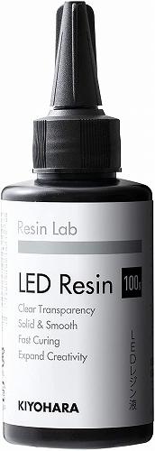 【レジン】 Resin Lab LEDレジン液 100g レジンラボ