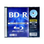 ★BD-R 1~4x ブルー【まとめ買い10点】