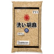 竹本油脂 洗い胡麻 白 1セット(1kg×12個入り)