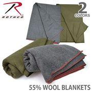 ロスコ 【Rothco】 55% WOOL BLANKETS 10430 10429 ブランケット 毛布 大判 薄手 ウール ミリタリー