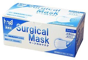 サージカルマスク(EN-Type2 R) 1ケース(40箱)1箱:50枚入