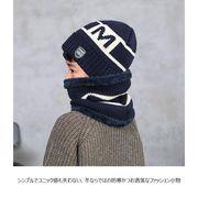 ニット帽 子供 スヌード 裏ボア 2点セット 帽子 ニット 裏ボアスヌード ジュニア 冬 ニットキャップ
