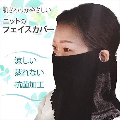 心地よい生地で顔から首をしっかりカバー☆フェイスカバー ボーダー柄 UV 日本製 抗菌 防臭 消臭