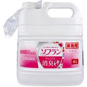 業務用 ソフラン プレミアム消臭 柔軟剤 フローラルアロマの香り 4L