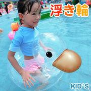 浮き輪 子供用 足入れ アヒル プール フロート 浮き具 座付き 空気入れ 水遊び  水泳練習