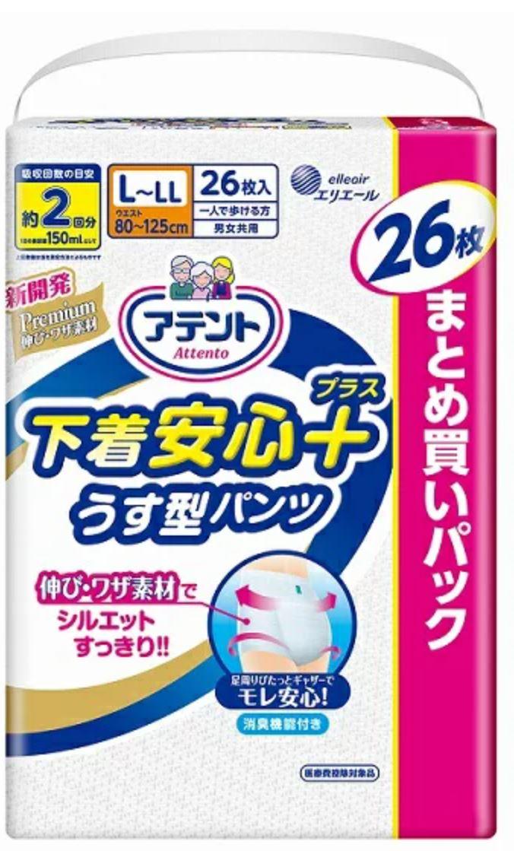 【送料無料】アテントうす型パンツ下着安心プラスL~LL男女共用26枚 大人用オムツ 大王製紙