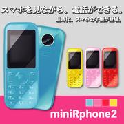 RS-E901 miniRphone2