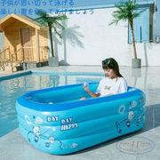 夏用品 毎年大のファミリープールです。水泳館に行かなくても自宅にスイミングや水遊びできます!