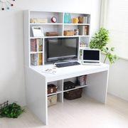 パソコンデスク 上下書棚付き 115cm幅 ホワイト 上下一体型