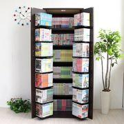 DVDラック CD コミック本棚ストッカー収納庫 日本製 ダークブラウン 大量収納 ラック・シェルフ