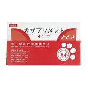 日本製【送料無料】犬サプリメント お試し 骨・関節の健康維持に チキン風味 6本入り ペット