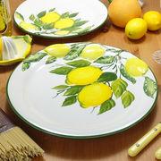 イタリア製 レモン柄 食器 陶器製 ディナープレート 黄色 立体 トレイ 30cm