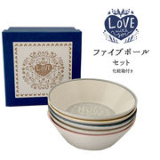 LOVE WITH YOU ファイブボウルセット 箱/ケース売 16入