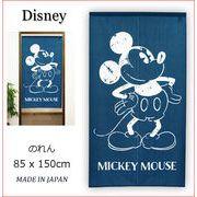 【受注生産のれん】Disney「ミッキー_ホワイトライン」約 幅 85cm × 丈 150cm【日本製】ディズニー