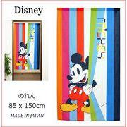 【受注生産のれん】Disney「Colourful」約 幅 85cm × 丈 150cm【日本製】ディズニー