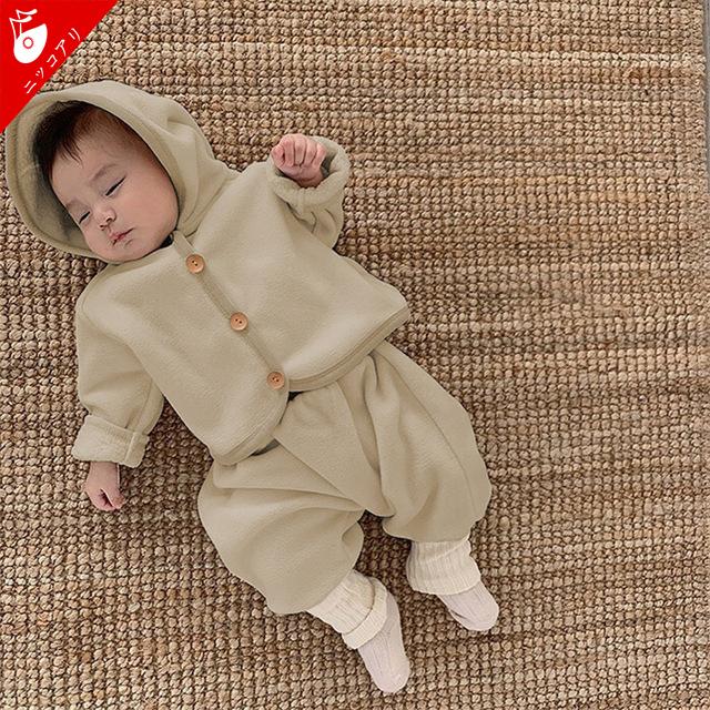 赤ちゃんアウター+ハーレムパンツ 韓国ファッション 女の子 男の子 2021秋冬新作 上下セット 無地