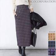 【2021新作商品♪】チェック柄ハイウエストスカート