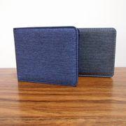 【激安アウトレット】メンズ 二つ折り財布