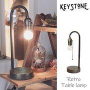 キーストーン【KEYSTONE】レトロテーブルランプ G インテリア ランプ レトロ 雑貨 アンティーク LED 置物