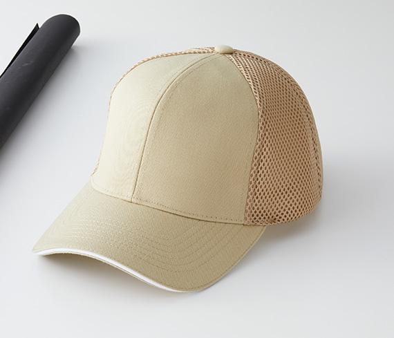 NEW ITEM CAP SC6300