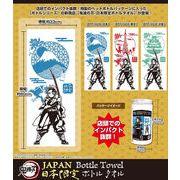 【即納】鬼滅の刃 JAPANボトルタオル