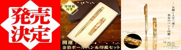【最強のプレゼント】当店オリジナル商品!
