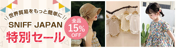 SNIFF JAPAN特別セール