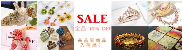 ●全品10%off!すべて、日本検品発送安心!ファッション雑貨、パワーストーン、品数が豊富!