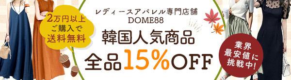 大人気 オリジナル 秋服 韓国風 全商品15%OFF