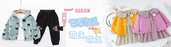 ★春の大売出し★全品BIGセール★2000OFFクーポン★