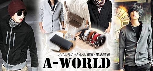 A-World