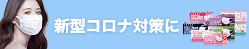 KAEI 株式会社