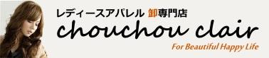 chouchou clair (シュシュクレール)