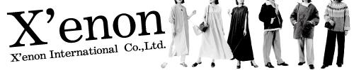 株式会社 ゼノンインターナショナル